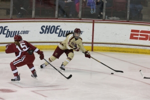 Boston College defenseman Megan Keller (BC Athletics Communications)