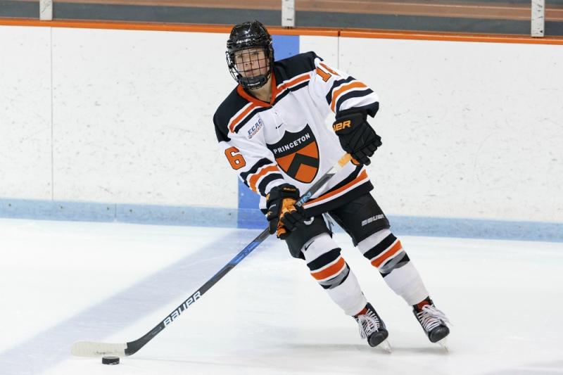 Princeton women's hockey forward Sarah Fillier skates with the puck at the blue line. (Shelley Szwast/Princeton Athletics)